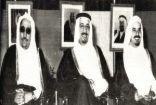 أول وزارة للتعليم العالي في السعودية