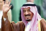 صندوق الاستثمارات العامة السعودي سابع أكبر صندوق سيادي بالعالم