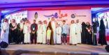"""325 ألف ريال جوائز للفائزين في مسابقة """"مواهب السعودية"""""""