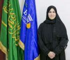 أول سعودية مديرة تنفيذية لمعهد بيتا