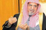 «صالح بن حميد» يفوز بجائزة الملك فيصل العالمية لخدمة الإسلام