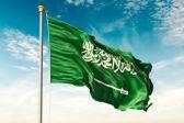 """""""السعودية"""" الأولى على الشرق الأوسط بالنضج التنظيمي الرقمي"""