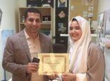 أول سعودية تنال الماجستير في التصميم العمراني