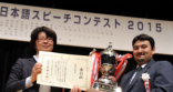 أول سعودي ينال كأس الخارجية اليابانية للخطابة