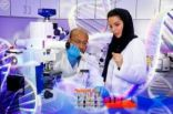 عالمة سعودية تتمكن من تحديد جينات جديدة مسؤولة عن انتشار مرض سرطان الغدة الدرقية