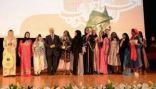 سعوديات يفزن بأقوى تمثيل للجالية السعودية في الشارقة