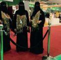 سعودية تصمِّم زياً يمنع رصد أجهزة المراقبة للعسكريين