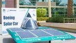سيارة الطاقة الشمسية بصناعة سعودية ١٠٠%