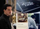 """مرسيدس – بنز تضم صورة شاب سعودي بكتاب """"مليار إعجاب"""""""