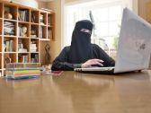 وثيقة العمل الحر بالسعودية فرصة لتحقيق الآمال