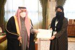 أريج بالمركز الأول خليجيًا بمستبقة حمدان بن راشد للآداء التعليمي