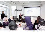 رسالة دكتوراة سعودية لتعليم التمريض بالواقع المعزز