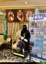 سعودية تصمم كمامة إلكترونية بتقنية النانو