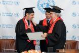 دكتور سعودي يحصل على الدكتوراة الفخرية من جامعة الأمم المتحدة للسلام