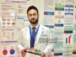 أول صيدلي سعودي متخصص بعلاج الألم من بريطانيا