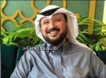 استشاري بترول سعودي يحصل على ٩ براءات اختراع أمريكية
