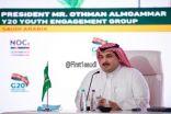 أول سعودي وعربي بمجلس إدارة ITU الدولي