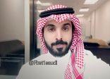 أول باحث سعودي ينشر ورقة علمية بتخصص العناية التنفسية بمجلة LANCET