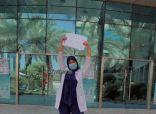 أول طبيبة سعودية بتخصص القسطرة بالبورد السعودي