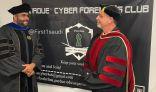 أول سعودي بدكتوراه استخبارات جنائية للطائرات المسيرة من جامعة أمريكية