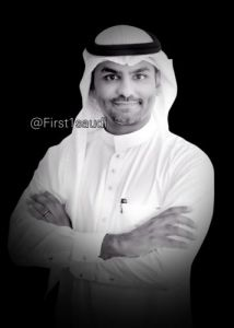 دكتور سعودي بعضوية مجلس تحرير مجلة ASHE العالمية