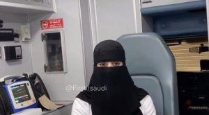 أول سعودية تحصل على شهادتين بالإسعاف الجوي والعسكري