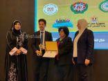 أول سعودية بدكتوراة مع مرتبة الشرف بتخصصها في أسبانيا