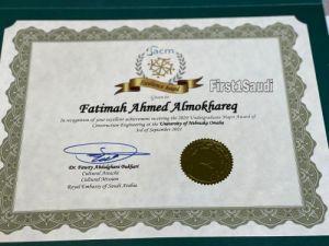 سعودية تحصد جائزة أفضل طالبة بالتشييد والبناء من جامعة أمريكية
