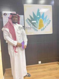 سعودي بمتلازمة داون يحقق حلمه بالالتحاق بالجامعة