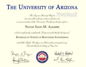 أول سعودية بتخصص هندسة نظم بيولوجية من جامعة أمريكية