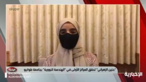 طالبة سعودية تحقق المركز الأول على مستوى جامعة يابانية
