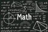 أول سعودية تحصل على الدكتوراه في علم الرياضيات من جامعة ويلز