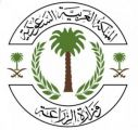 أول وزارة للزراعة في السعودية