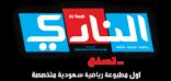 """صحيفة """"النادي"""" تُجري أول حوار لمؤسس شبكة أول سعودي"""
