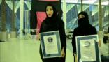 """سعوديتان يدخلن """"جينيس"""" بأكبر حقيبة مدرسية خيرية"""