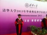 أول سعودي ينال الدكتوراه في الهندسة من الصين